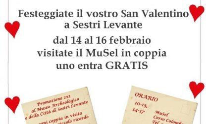Speciale San Valentino: venerdì letture in museo per piccoli e grandi